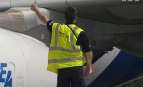 Letový dispečer