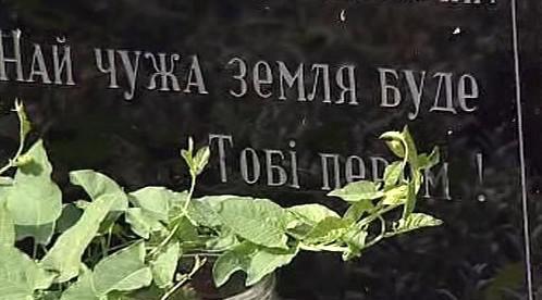 Hrob ruského vojáka