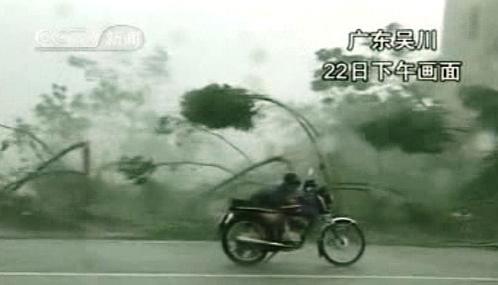 Tajfun Chanthu
