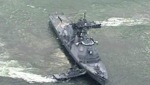 Americká válečná loď