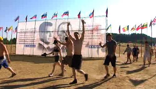Ruský tábor mládeže Seliger