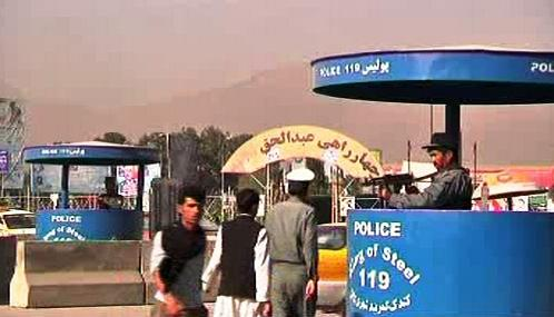 Afghánská policie