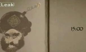 Ukázka z filmu Fitna