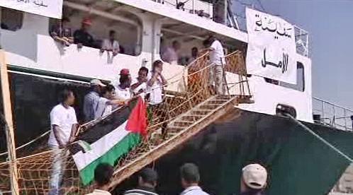 Libyjská loď s pomocí pro Gazu