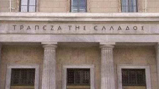 Řecká národní banka