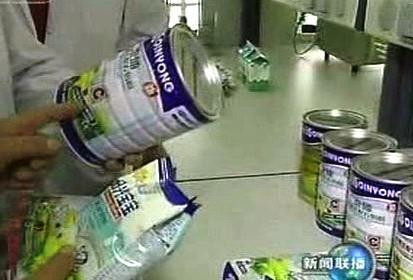 Čínské sušené mléko s melaminem