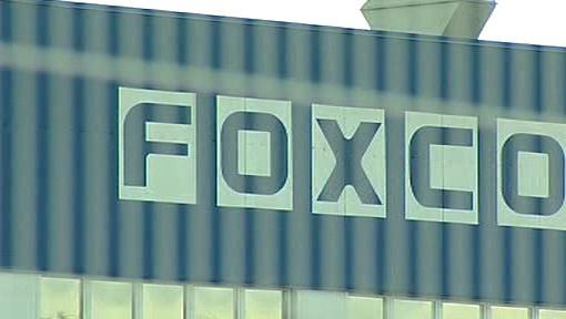Tchajwanský výrobce počítačů Foxconn