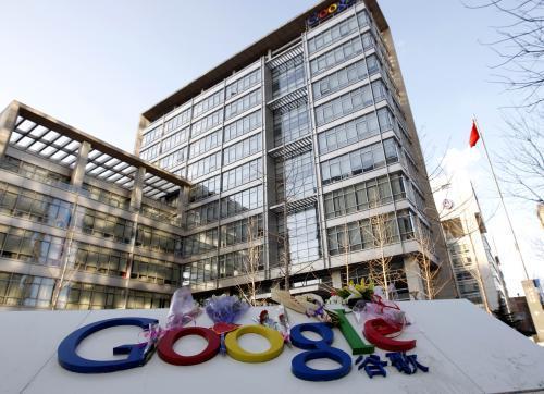 Čínské sídlo společnosti Google