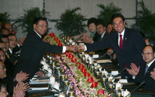 Čína a Tchajwan podepsaly dohodu o spolupráci