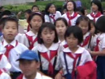 Severokorejci