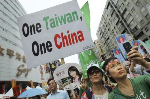 Demonstrace Tchajwanců