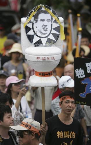 Část Tchajwanců se bouří proti obchodní smlouvě