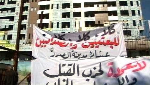 Předvolební protesty v Iráku