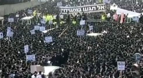Židovská demonstrace