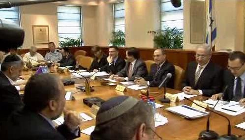 Jednání izraelské vlády