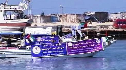 Pobřeží Gazy