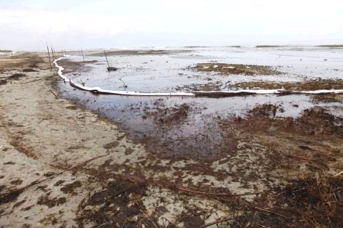 Ropná skvrna u amerického pobřeží