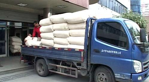 Obchod s hedvábím v Číně