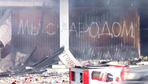 Následky bojů v Kyrgyzstánu
