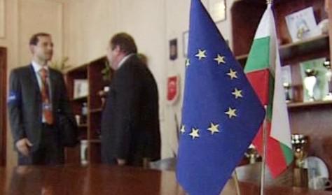 Vlajky EU a Bulharska