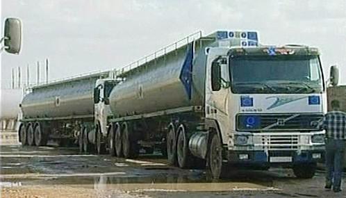 Dodávky paliva do Gazy
