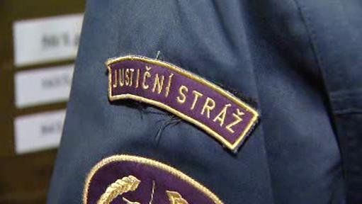 Justiční stráž