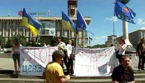 Protest ukrajinských novinářů