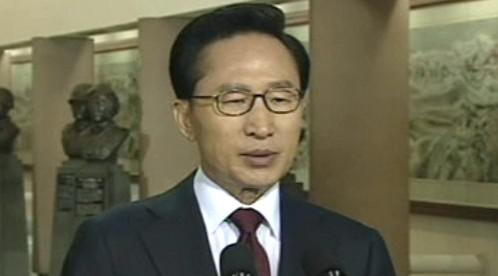 I Mjong-bak