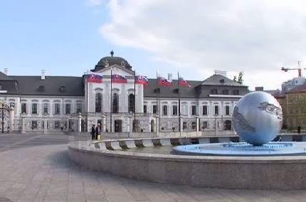 Slovenské vlajky