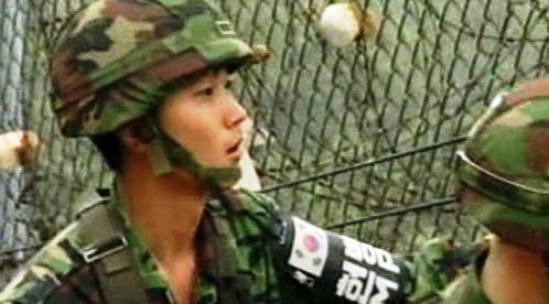 Korejský pohraničník