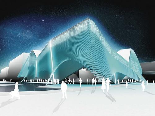 Projekt studia Urban Future Organization