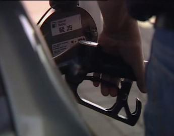 Čerpání pohonných hmot