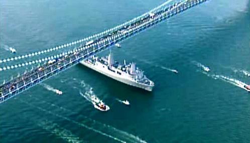 Americká válečná loď New York