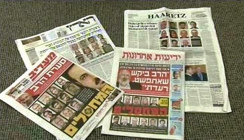 Izraelský tisk