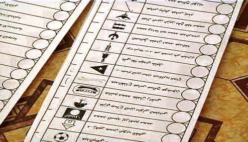 Súdánské hlasovací lístky