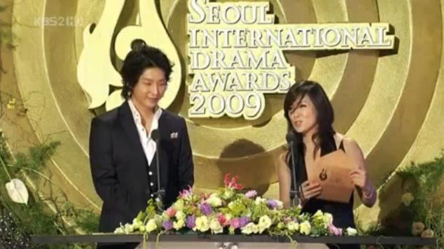 Udílení jihokorejských divadelních cen