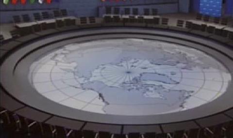 Místo konání summitu G20