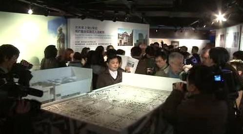 Výstava českého pavilonu EXPO 2010