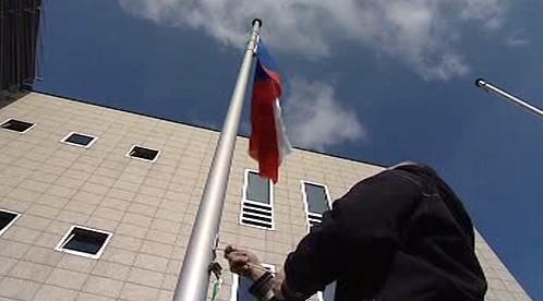Vlajka na půl žerdi