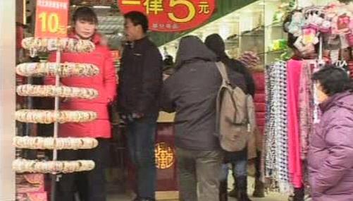 Čínští nakupující