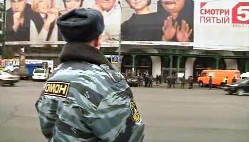 Jednotky OMON v Moskvě
