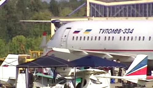 Letecký veletrh v Moskvě