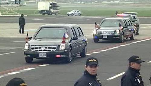 Kolona amerického prezidenta
