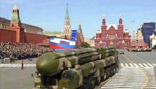 Ruská vojenská raketa
