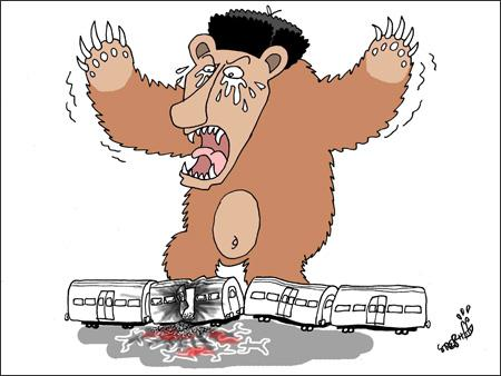 Karikatura v listu The Korea Times