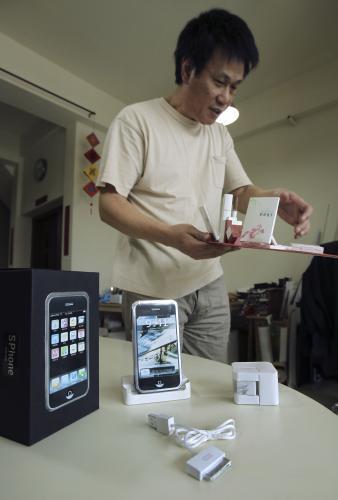 Papírová maketa iPhonu