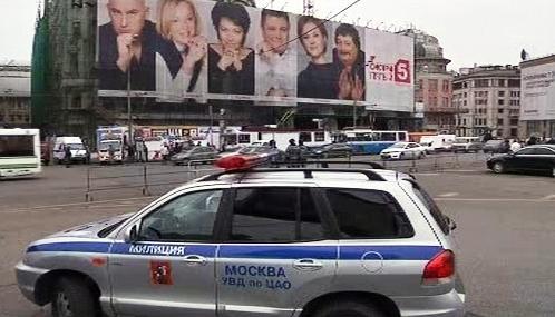 Policejní hlídky v Moskvě