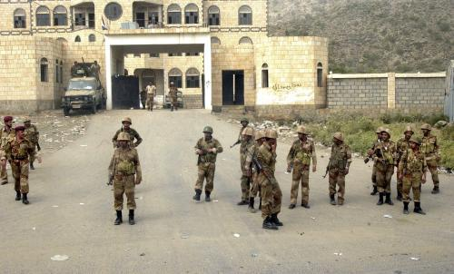 Jemenské bezpečnostní složky