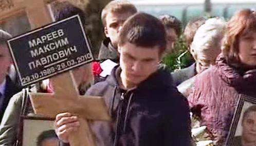 Pohřeb obětí moskevských teroristických útoků
