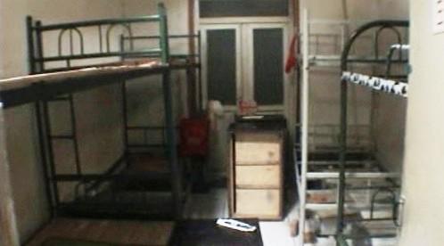 Ilegální vězení v Čině